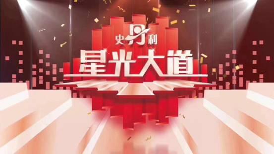 CCTV《星光大道》携手儿童系列大剧《逐梦少年说》全国海选正式启动