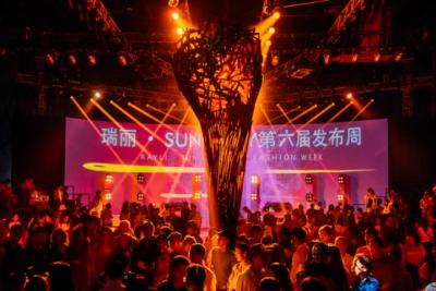 瑞丽·SUN IN SKY第六届发布周圆满闭幕