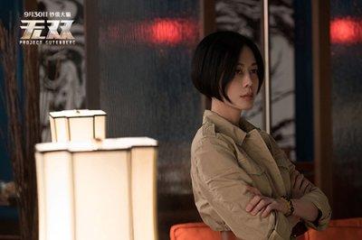 电影《无双》今日正式公映 孙佳君饰演女大佬