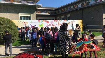 让昆虫打开孩子对自然认知 北京首届昆虫艺术科普展