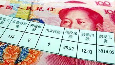 江门长优实业:一批新规10月实行 提高个税起征点