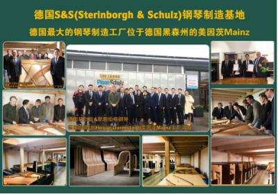 """斯坦伯格钢琴""""世界钢琴好声音的前十位品牌"""""""