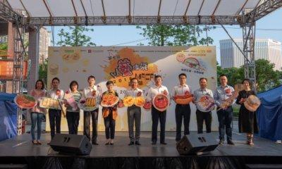 第七届以艺传城嘉年华 感受澳门 推广传统文化