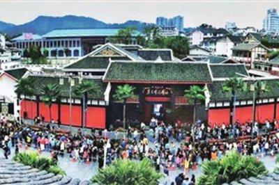 今年国庆长假期间遵义市红花岗区共接待游客64万人次