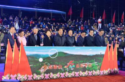 第三届石家庄市旅游产业发展大会开幕