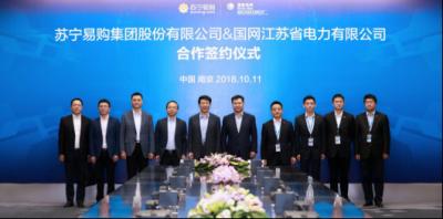 """张近东再推新生活方式,将与国网江苏联建""""虚拟电厂"""""""