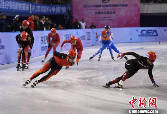 2018中国杯短道速滑精英联赛第一站比赛14日在长春落幕