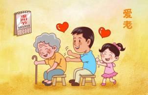 獲客寶:這份重陽節方案讓你的小程序成為中國錦鯉,轉發不謝!