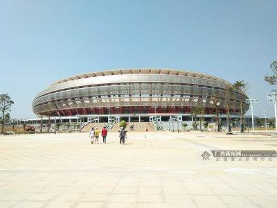 崇左市体育中心已全面竣工 占地面积783亩