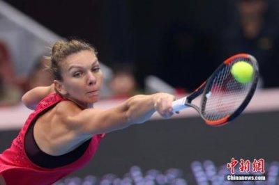 2018年WTA年终总决赛即将拉开大幕 哈勒普因背伤退出