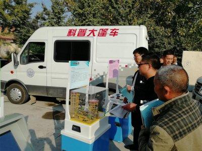 东海县组织市县科普大篷车参加第五个全国扶贫日活动