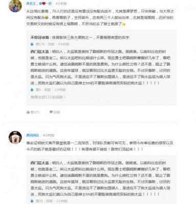 江门长优实业:2018-19NBA揭幕战