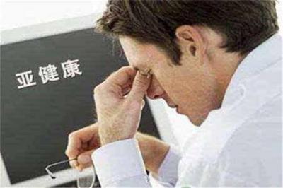"""300年长泰灵力克亚健康,成电竞爱好者""""救星"""""""