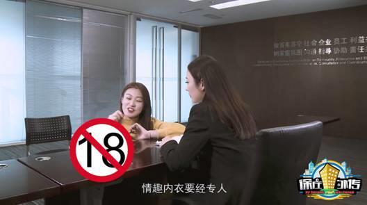 官宣:段子剧+脱口秀 PP视频年轻态爆笑IP《徐庄外传》开拍