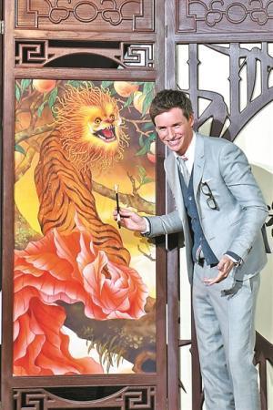 《神奇动物2》北京首映 11月16日在中国内地与北美同步上映