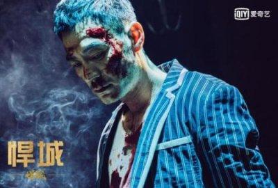 李光洁新剧《悍城》挑战卧底角色 已播出了18集