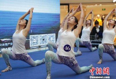 2018年宁夏第四届全民健身节健身瑜伽邀请赛在银川举行