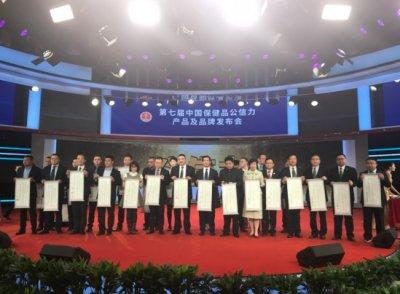 和也床垫用实力说话,喜获第七届中国保健品公信力产品及品牌双项大奖