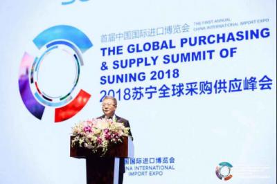 中国正向世界消费大国转变,苏宁计划全球采购150亿欧元