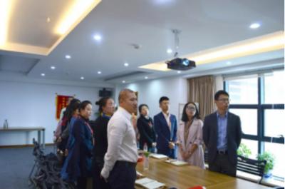 上海羽亿投资管理有限公司常州分公司党支部成立