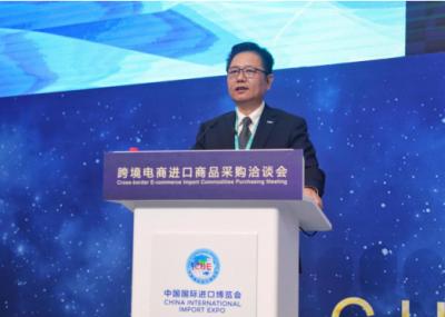 苏宁王哲:共享跨境进口新机遇,共创智慧零售新未来