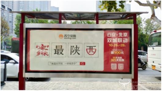 """改革开放40周年乡镇消费模式大变样,苏宁智慧零售为""""乡村振兴""""增砖添瓦"""