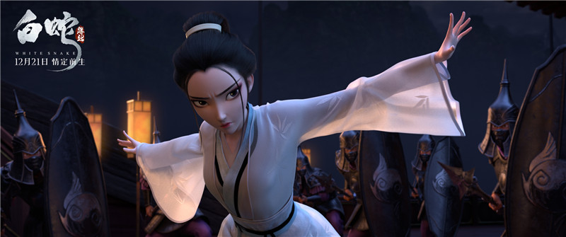 动画电影《白蛇:缘起》剧照曝光 全新演绎民间传说