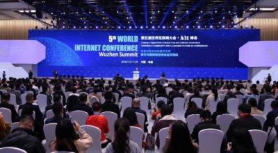 世界互联网大会闭幕,OKAY智慧教育构建智慧学习蓝图