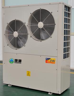空气源热泵成为北方煤改电的主角,因为有这10大优点