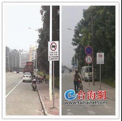 长泰县兴国路采取交通限制措施 限行部分车辆