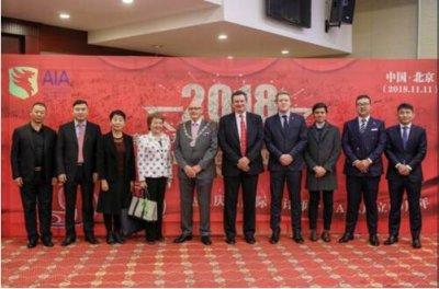 2018年度国际会计师AAIA毕业典礼隆重举行