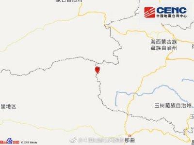 11月16日15时1分西藏那曲市安多县发生4.3级地震 震源深度9千米