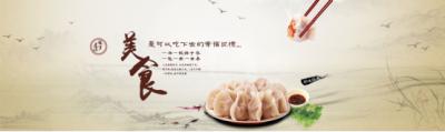 健康美味 速冻食品领导者—漯河桂花香食品