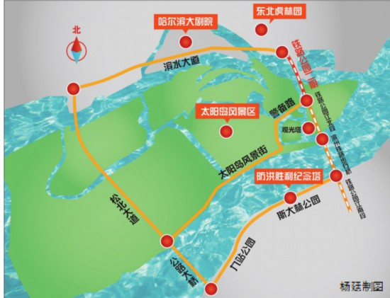 中东铁路公园二期今日开放 全长1.2公里