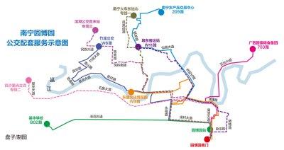 南宁园博园12月6日正式开园 将有9条公交线路可供市民选择