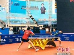 2018-2019赛季乒超联赛黑龙江中州电缆永刚3比1击败武汉安心百分百