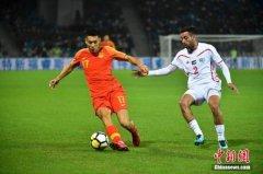 最新一期男足国家队世界排名公布 国足下降一名排名全球第76位