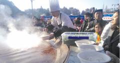 遵义冬至羊肉粉暨旅游文化节12月19日举行 为期5天