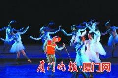 舞蹈诗《厦门故事》明起将在小白鹭金荣剧场进行10场公益展演