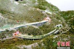 青海省四条公路同日建成通车 总投资约87亿元的