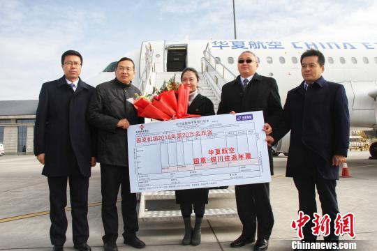 宁夏固原机场年旅客吞吐量突破20万人次。 李佩珊 摄