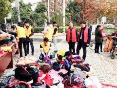 淮安千余件冬衣寄往新疆、贵州、河南等地贫困山区