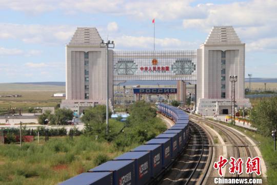 图为中欧班列。(中国铁路哈尔滨局集团有限公司提供)