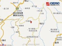 12月6日6时23分云南临沧市耿马县发生2.9级地震 震源深度5千米