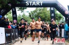 斯巴达勇士成人赛8日在深圳观澜湖生态体育园开赛 5500余勇士参赛