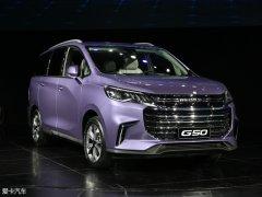 上汽大通全新MPV车型G50将于12月21日下线 2019年2月正式上市