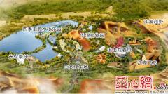 和田开建塔克拉玛干沙漠乐园 面积约17.5平方公里