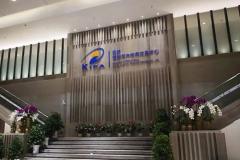中国电子商务协会农产品专业委员会考察昆明国际花卉拍卖交易中心