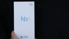 深度评测 摄影师亲测中国移动N5 Pro手机简约而不简单