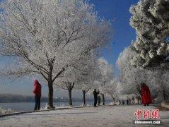 吉林国际雾凇冰雪节启幕 节庆活动将持续至明年2月